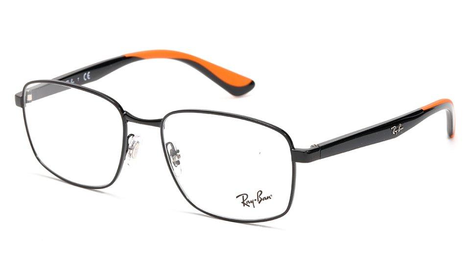 Ray-ban® - glasses
